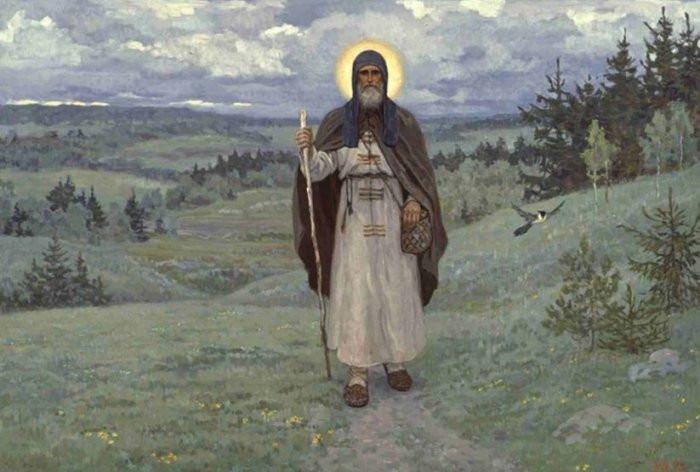 «Шёл Господь пытать людей в любови...»